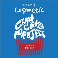 Cupcake Project (Digital Single 2012)