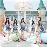 Keep Keep Loving (Mini Album 2012)