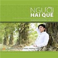Ngi Hai Qu (Single 2012)