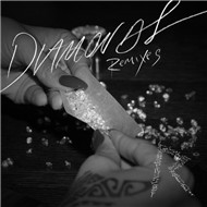 Diamonds (Remixes 2012) - Rihanna