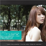 Movin' On (Mini Album 2012)