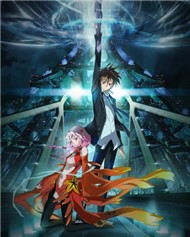 Guilty Crown (Ost - Anime)