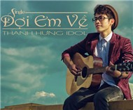 i Em V (Single 2012)