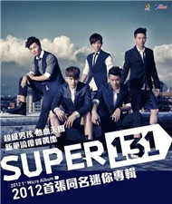 Super 131 (Mini Album 2012)