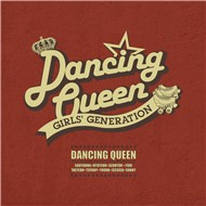 Dancing Queen (Single 2012)
