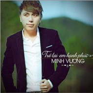 Tr Li Em Hnh Phc (Mini Album 2012)