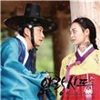 Arang and the Magistrate OST Part 4