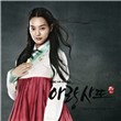 Arang And The Magistrate (Original Television Soundtrack) (Pt. 3 - EP)