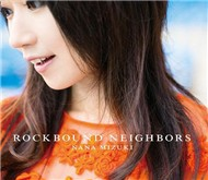Rockbound Neighbors (2012)