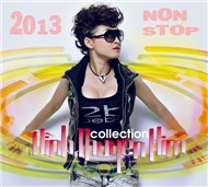 Nonstop Remix 2013