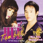 Tm Bit Hu (2005)