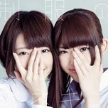 Seifuku No Mannequin (Single 2012)
