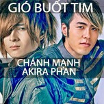 Gió Buốt Tim (Single 2013)