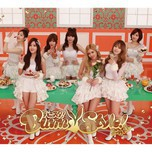 Bunny Style (Type B - Japanese Single 2013)