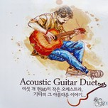 Acoustic Guitar Duet (CD 2 - 2012) - Various Artists