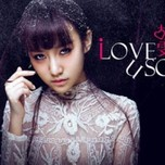 I Love You So (Mini Album 2013)