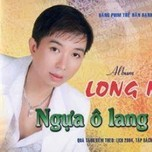 Nga  Lang Thang (2003)