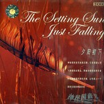  The Setting Sun Just Falling (2002) 