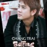 Chng Trai Beijing (Vol. 8 - 2011)
