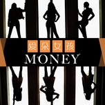 Money (Mini Album 2013)
