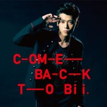 Come Back To Bii (2013)