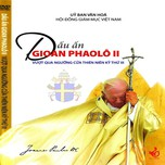 Du n Gioan Phaol II (2011)