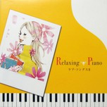 Relaxing Piano (2007)