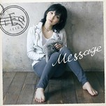 Message (Single 2013)