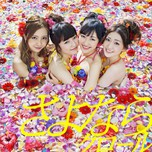 Sayonara Crawl (Type A - Single 2013)