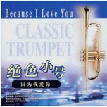 Classic Trumpet - Various Artists