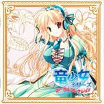 Ryuu Shoujo Series Vocal Collection (2013)