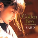 Golden Best - 15th Anniversary (CD2 - 2006)