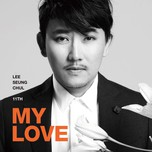My Love (Vol.11 - 2013)