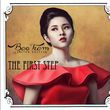 The First Step (Single)