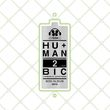 Hu + Man (Mini Album)