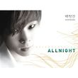 All Night (Mini Album)