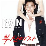 Busan Girl (Single)