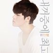 You Are The Best Of My Life (2nd Mini Album)