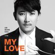 My Love (Vol. 11)