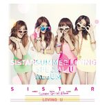 Summer Special 'Loving U' (Mini Album)