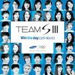 Win The Day (Single 2012)