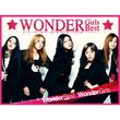Wonder Best KOREA / U.S.A / JAPAN (2007)