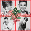 All I Want For Christmas Is You (Single)