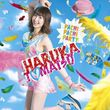 Pachi Pachi Party (Single)