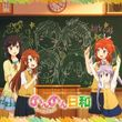 Non Non Biyori (Single)