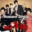 Summer Dream (Mr Idol OST 2011)