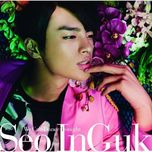 We Can Dance Tonight (Japanese Single) - Seo In Guk