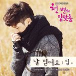 A Thousand Kisses OST Part 3 (2011)