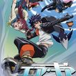 Air Gear (OST)