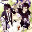 Ao No Exorcist (OST)